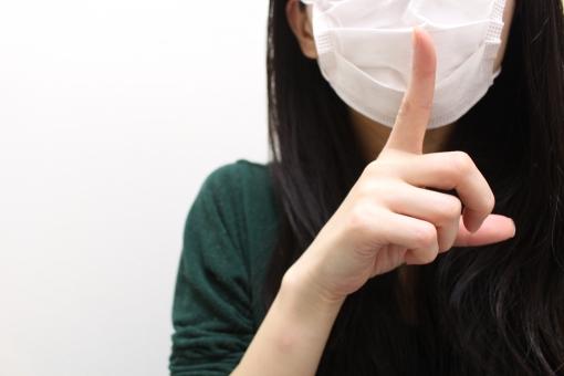マスク着用OK! チャットレディで役立つ変装の方法を紹介